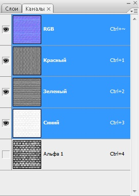 CryEngine 3 creation tesselation channel panel.jpg