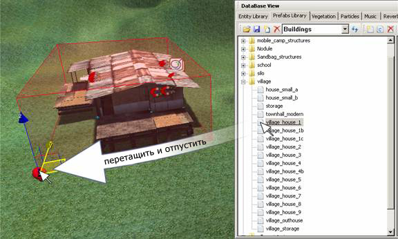 Sandbox WorkingWithPrefabs image007.jpg